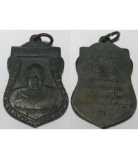 เหรียญหลวงพ่อบัวทอง พระครูอรรถธรรมรส วัดนพคุณ ต.บางนพ อ.หัวไทร จ.นครศรีธรรมราช รุ่น1 เนื้อทองแดง2