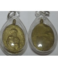 เหรียญหล่อหลวงพ่ออ่ำ วัดชีประขาว จังหวัดสุพรรณบุรี เนื้อทองเหลือง