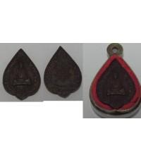 เหรียญหลวงปู่โต๊๋ะ วัดประดู่ฉิมพลี ปี 2521 เนื้อทองแดง