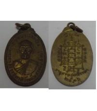 เหรียญหลวงพ่อสาย วัดหนองสองห้อง ปี 2516 เนื้อฝาบาตร
