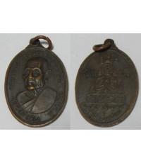 เหรียญหลวงพ่อคง สุวัณโณ วัดวังสรรพรส รุ่นแซยิค ฉลองอายุครบ 6 รอบ ปี 2517เนื้อทองแดงรมดำ จ.จันทบุรี