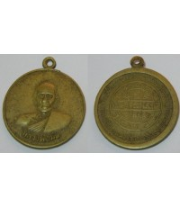 เหรียญหลวงพ่อมุ่ย วัดดอนไร่ เหรียญกลม เนื้อฝาบาตร ที่ระลึกในการวางศิลาฤกษ์พระอุโบสถ