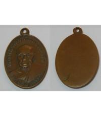 เหรียญหลวงพ่อแช่ม วัดฉลอง จ.ภูเก็ต ปี 2497 พิมพ์นิยม เนื้อทองแดง