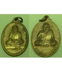 เหรียญหลวงพ่อเงิน หลังพระครูพิบูลธรรมวาที เนื้อทองแดง กะไหล่ทอง