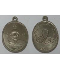 เหรียญหลวงปู่ทิม วัดละหารไร่ ปี 2517 พิมพ์นิยม