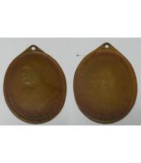 เหรียญพระอาจารย์ฝั้น รุ่น 4 เนื้อทองแดง