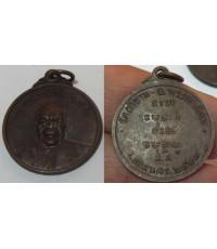เหรียญพระอาจารย์ฝั้น อาจาโร วัดถ้ำขาม อ.พรรณานิคม จ.สกลนคร รุ่น ส.ส. ปี 2518 เนื้อทองแดง3