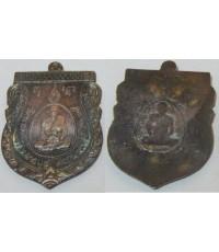 เหรียญหลวงปู่ชู วัดนาคปรก หลังแบบ เนื้อเงิน ปี 2535