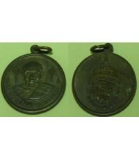 เหรียญสมเด็จพระสังฆราช (แพ ติสุสเถระ) เนื้อนวะโลหะ