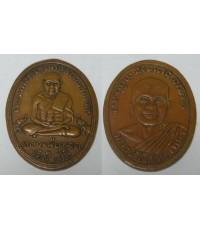 เหรียญหลวงพ่อทวด รุ่น 2 พิมพ์ไข่ปลาเล็ก เนื้อทองแดงรมดำ 2