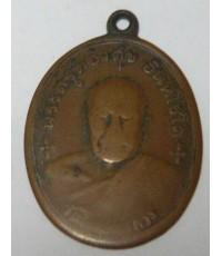 เหรียญหลวงพ่อทองสุข วัดโตนดหลวง ออกที่วัดเพรียง ปี 2498 เนื้อทองแดง