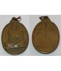 เหรียญหลวงปู่เพิ่ม วัดกลางบางแก้ว พิมพ์หลวงปู่บุญนั่่งเต็มองค์ เนื้อทองแดง