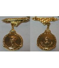 เหรียญที่ระลึกรัชการที่ 9 ครั้งที่ 5 ธันวามหาราช ปี 2528 เหรียญที่ 2