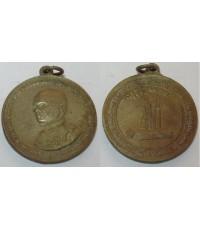 เหรียญรัชกาลที่ 6 ที่ระลึกสร้างอนุสาวรีย์ ปี 2509 เนื้ออาบาก้า