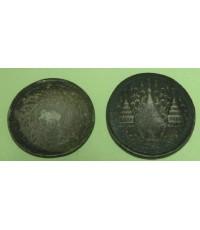 เหรียญบาทรัชกาลที่ 5 หลังช้าง เนื้อเงิน