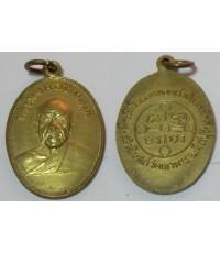 เหรียญพระมงคลเทพมุนี (หลวงพ่อสด) วัดปากน้ำ  ออกที่จังหวัดเพชรบุรี เนื้อฝาบาตร
