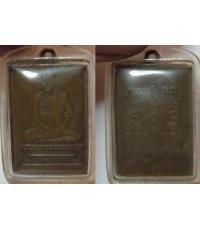 เหรียญหลวงปู่เผือก วัดกิ่งแก้ว รุ่นสอง ปี 2496 เนื้อทองแดง เลี่ยมพลาสติก