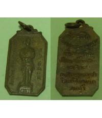เหรียญสมเด็จพระเจ้าตากสินมหาราช ปี 2504 ที่ระลึกในการหล่อพระบรมรูป  ณ สวนพุทธบูชา โอภาสี บางมด ธนบุร