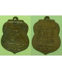 เหรียญพระปลัดวิมล (หลวงพ่อเส่ง) วัดประจันตคาม รุ่นแรก ปี 2485