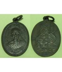 เหรียญพระครูวาปีวรคุณ วัดจอมบึง ในงานครบรอบ 60 ปี พ.ศ.2508 จ.ราชบุรี เนื้อทองแดงรมดำ