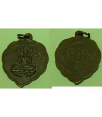 เหรียญหลวงพ่อวัดกระทุ่ม งานผูกพัทธสีมาวัดกระทุ่ม บ้านโพธิ์ จังหวัดฉะเชิงเทรา ปี 2501 เนื้อฝาบาตร