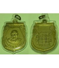 เหรียญพระครูธรรมิสรานุวัตร์ (พ่อท่านแดง) วัดภูเขาหลัก เนื่้อทองแดงกะไหล่ทอง จ.นครศรีธรรมราช