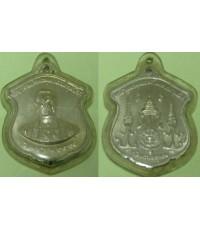 เหรียญพระบาทสมเด็จพระพุทธยอดฟ้าจุฬาโลก วัดพระเชตุพน ปี2510 เนื้อเงิน2
