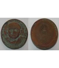 เหรียญสมเด็จพระญาณสังวร สมเด็จพระสังฆราช วัดบวรนิเวศ รุ่นแรก ปี2528