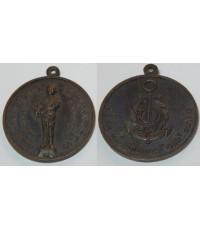 เหรียญกรมหลวงชุมพรเขตอุดมศักดิ์ ด้านหลังสมอ บังตัวพระเจ้าอยู่หัว เนื้อทองแดงรมดำ จ.สงขลา