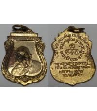 เหรียญพระครูนนทวุฒาจารย์ (หลวงพ่อช่วง) งานฉลองพระคันธาระราช วัดลานนาบุญ อายุ 93 ปี พ.ศ. 2496 เนื้อทอ
