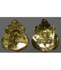 เหรียญหน้าทองคำ หลวงพ่อทิม วัดละหารไร่ จ.ระยอง ปี2517