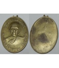 เหรียญพระครูวิบูลวชิรธรรม (หลวงพ่อหว่าง) รุ่นแรก ปี2510 บล๊อกนิยม ป. แตก หูขาด ด้านหลังสึก