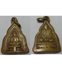 เหรียญพระแก้วมรกต ด้านหลังกรมหลวงชินวรสิริวัฒน์ ปี 2482 เนื้อทองแดง