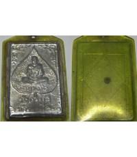 เหรียญหลวงพ่อนิล วัดครบุรี เนื้อชินตะกั่ว หลังจาร รุ่นแรก