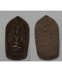 เหรียญพระครูศีลนิวาส ปี 2500 เนื้อทองแดงรมดำ