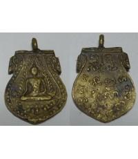 เหรียญหล่อพิมพ์พระพุทธชินราช วัดทองนพคุณ เนื้อทองเหลืองหล่อโบราณ