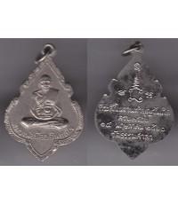พระเครื่อง หลวงพ่อน้อย วัดธรรมศาลา เหรียญโล่ห์ ปี 2510 เนื้ออาบก้า ที่ระลึก ในงานทำบุญวันเกิด ครบ 7