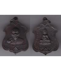พระเครื่อง หลวงพ่อน้อย วัดธรรมศาลา เหรียญโล่ห์ ปี 2513 เนื้อทองแดงรมดำ