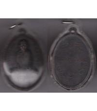 พระเครื่อง เหรียญหลวงพ่อฝาง วัดคงคาราม จ.ขอนแก่น  รุ่นแรก ปี 2512 เหรียญที่ 4