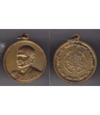พระเครื่อง เหรียญสมเด็จพุทธจารย์โตพรหมรังสี วัดระฆัง รุ่น 100 ปี พิมพ์กลาง เนื้อทองแดงกะไหล่ทอง