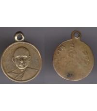 เหรียญหลวงพ่อเงิน วัดดอนยายหอม ปี 2505 เนื้อฝาบาตร