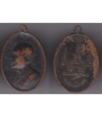 พระเครื่อง เหรียญฉีดหลวงพ่อแพ วัดพิกุลทอง รุ่น M 16 เนื้อทองแดง