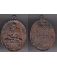 พระเครื่อง เหรียญหลวงพ่อเส็ง พระครูธรรรมสุนทร วัดบางนา จ.ปทุมธานี รุ่นพิเศษ ปี 2518 เนื้อทองแดง