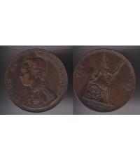 เหรียญรัชการที่ 5 หนึ่งอัฐ เนื้อทองแดง