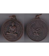 พระเครื่อง เหรียญหลวงพ่อพรหม วัดขนอนเหนือ หลังสิงห์ เหรียญกลม ต๊อกโค๊ต เนื้อทองแดงรมดำ ปี 2519
