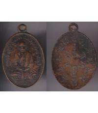 เหรียญอาจารย์ ตัดอี้ ผู้สร้างวัดเชียนฮุดยี่ จ.ชลบุรี