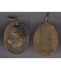 เหรียญพระเพชรบูรณ์คุณาวดต (แพ) อายุครบ 80 ปี เนื้อฝาบาตร ปี 2516 จ.เพชรบูรณ์