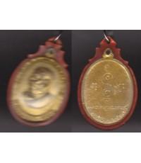 พระเครื่อง เหรียญหลวงพ่อเงิน วัดดอนยายหอม ที่ระลึกอายุ 80 ปี เนื้อทองแดงกะไหล่ทอง พิมพ์แจกกรรมการ