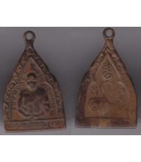พระเครื่อง เหรียญหลวงพ่อจาด วัดบางกะเบา จ.ปราจีนบุรี รุ่น 3 พิมพ์นิยม มีหยักที่เหรียญ