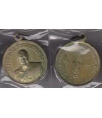 พระเครื่อง เหรียญหลวงพ่อเงิน วัดดอนยายหอม ออกวัดโคกช้าง ปี 2507 เนื้อฝาบาตร